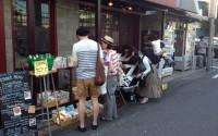 古本ガレージ2012.8.5-14