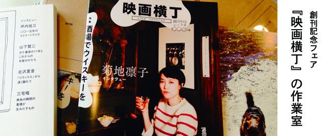 http://www.sunnyboybooks.jp/wp-content/uploads/2015/06/7c05b41d5bdca46a5e0e12c8183beda4-660x275.jpg