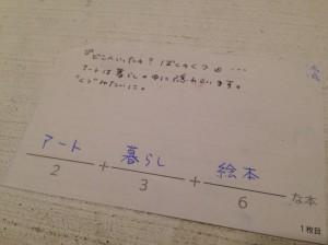 IMG_6910