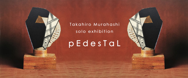 pedestal_a