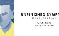 fuyukik_2