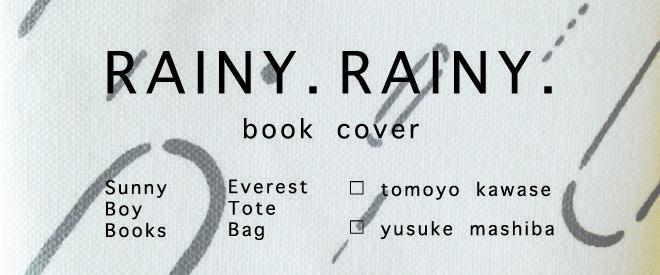 rainytop1