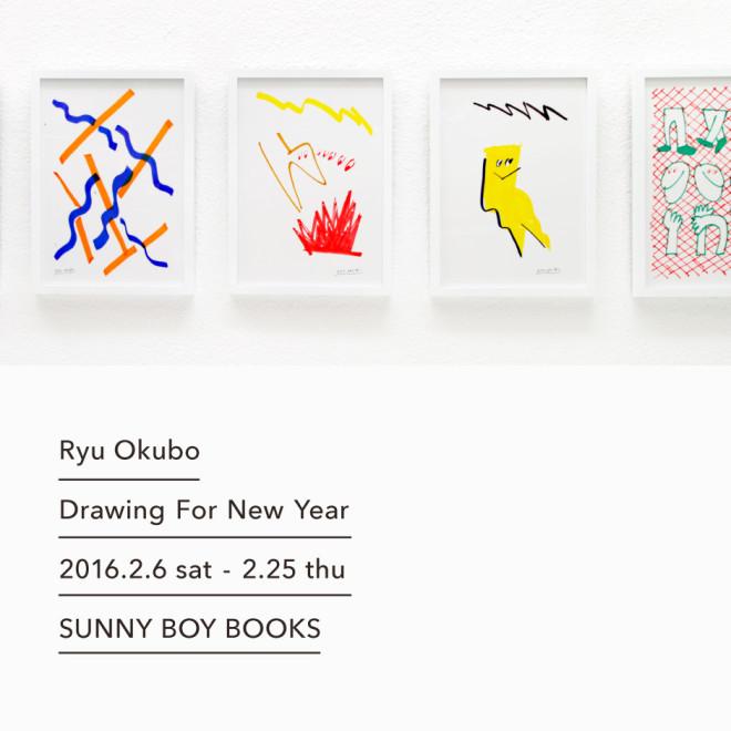 ryuokubo-正方形