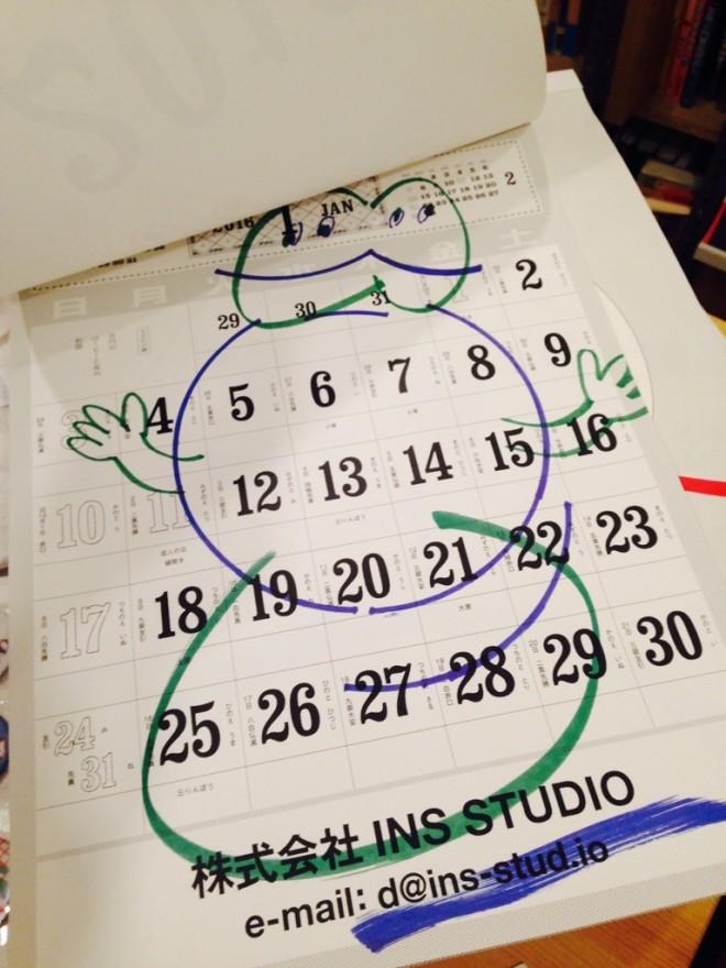 カレンダー4