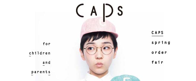 capsspring