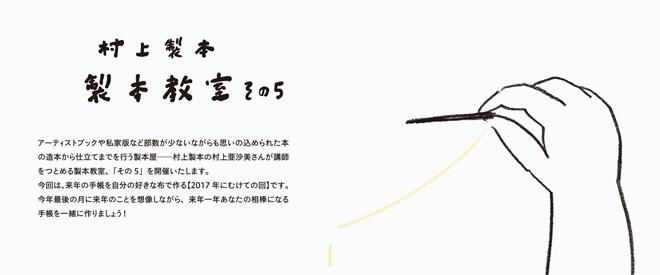 seihon_5_660275