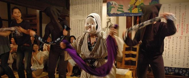 dancing Nami in japanese tea haouse