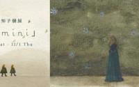 saitotomoko660-275 (1)