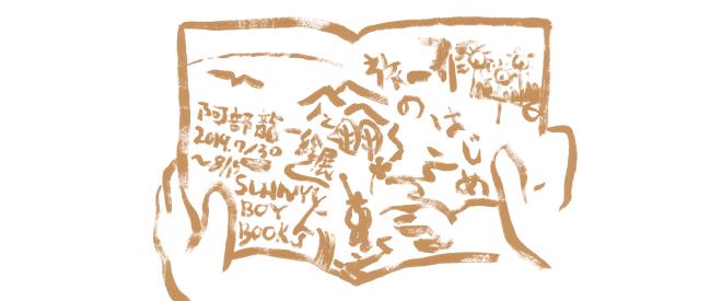 banner660275