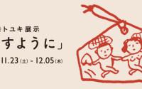 660_275ヨツ
