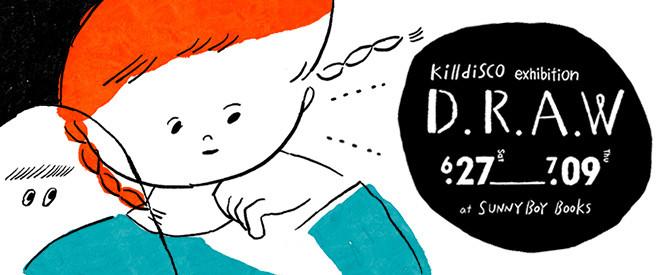 killdisco_draw_660_275